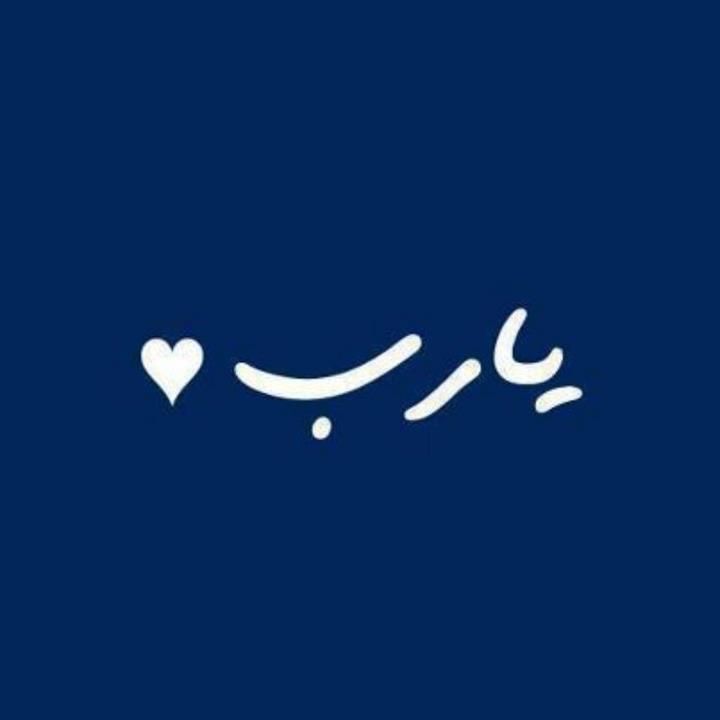 Allah is the Arabic name for the One true God, the Creator of mankind.  #Discover_Islam @najialarfaj