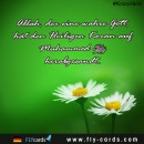 Allah the One True God revealed to Prophet Muhammad the Glorious Qur'an.