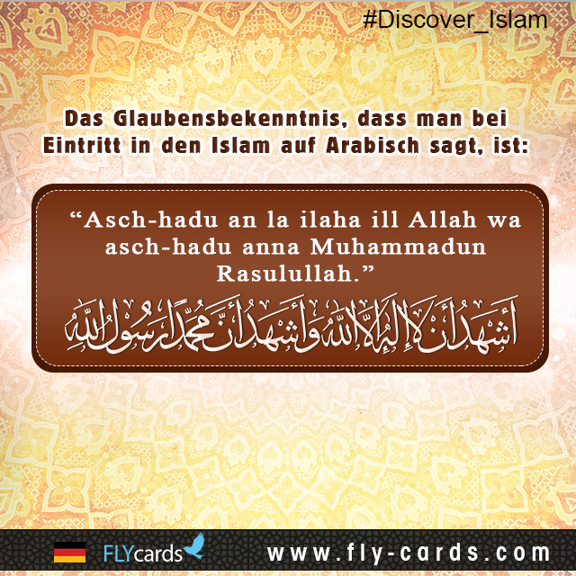 "The testimony to be said in Arabic when embracing Islam is:  ""ASH-HADU ALLA ILAHA ILLA-ALLAH  WA ASH-HADU ANNA MUHAMMADAN RASULU-ALLAH."""